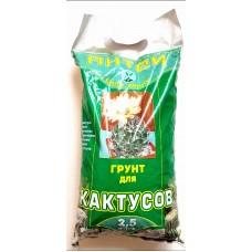 """Грунт торфяной """"Для Кактусов"""", пакет 2,5 л"""