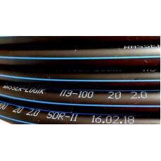 Труба ПНД 20 мм питьевая, стенка 2 мм