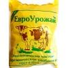Навоз коровий сухой,  без запаха, упаковка 5 л