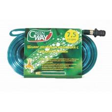 Шланг Green Way 7,5м с коннектором