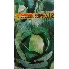 Семена капусты белокочанной Белорусская 455