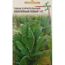 Семена табака Nicotiana tabacum L., Юбилейный Новый 142