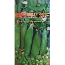 Семена гороха овощного Амброзия