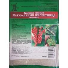 Диатомит садовый 850 г