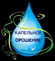 AGRORUS.ORG: капельный полив, дождевание, туман